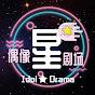 梦幻星生园影视官方频道 Dream