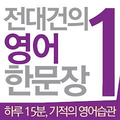 Daegun Jeon