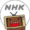 NHK YouTuber