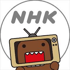 NHK YouTube channel avatar