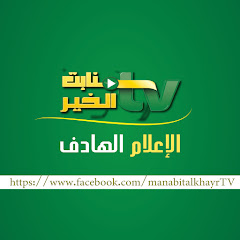 Manabitalkhayr tv