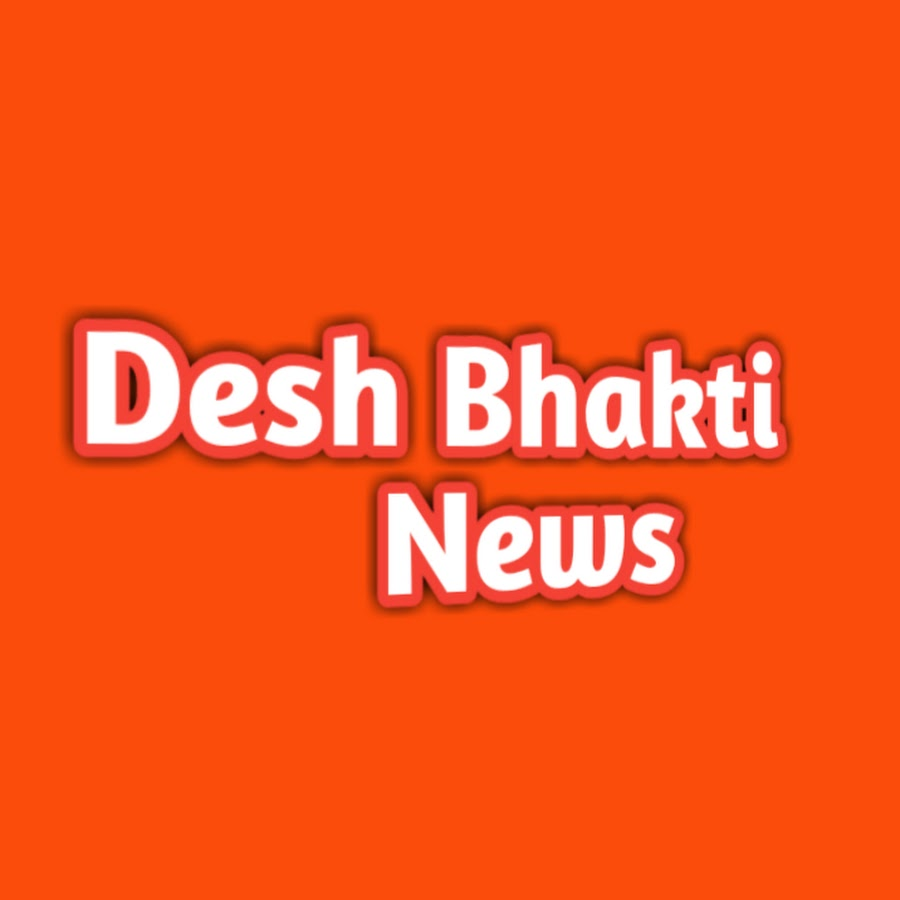 Latest News Channel: Desh Bhakti Tamil News Channel