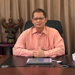 Prayut Law