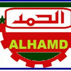 Haroon alhamd