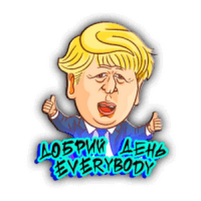 Аватарка стримера Armagomen