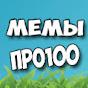 Животные Приколы Смешные Собаки Кошки 101 MEDIA