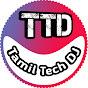 Tamil Tech Dj