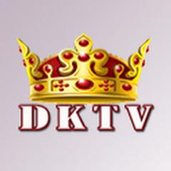 Divine Kingdom TV Ministry