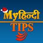 My Hindi Tips
