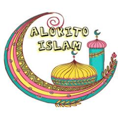 alokito islam