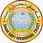 Shah Safi Memorial