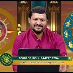 Nallaneram Nagaraj Astrologer
