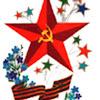 فدائیان کمونیست Fedayian Communist League