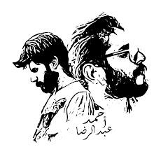 حمودي مصمم فيديوهات - Hamoudi Designer Videos