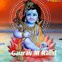 GAURAV RALHI LECTURES