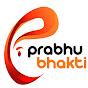 Prabhu Bhakti