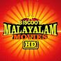 Biscoot Malayalam