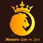 Ministério de Adoração