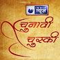 India News Chunavi