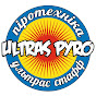 ULTRAS PYRO