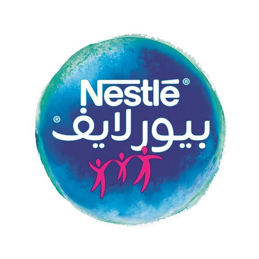 Water Logo Nestle – Daily Motivational Quotes