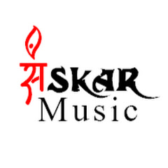Sanskar Music Bhojpuri