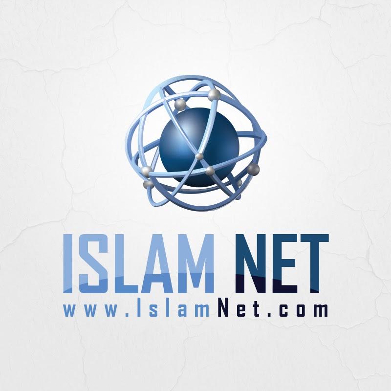 IslamNetVideo YouTube channel image