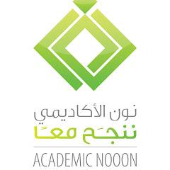 Academic Nooon