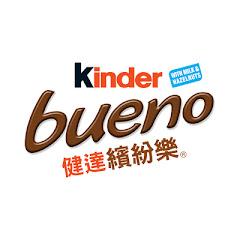 KinderBuenoHongKong