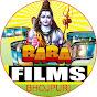 Baba Films Bhojpuri