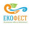 EcoFest.bg