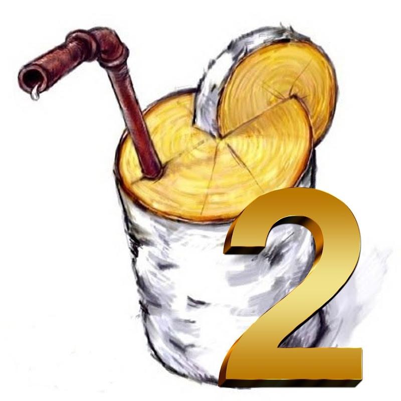 Самый сок 2