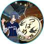 YAMAYOSHI1223