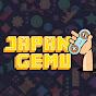 Japan Gemu