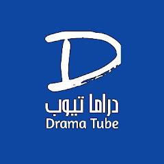 Drama Tube