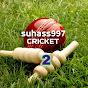 suhass997 cricket - 2