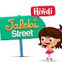 Jalebi Street Fun