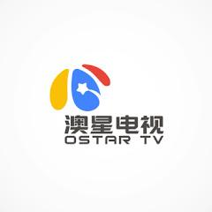 澳星电视Ostar TV