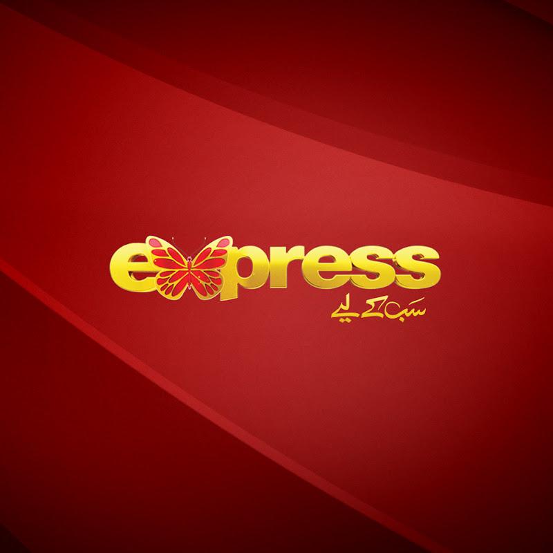 Express TV