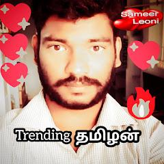 Tamil Top 10 Tv Serials 2018 | High TRP | Romance & Love