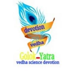 Golok Yatra
