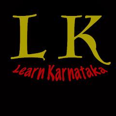 learn karnataka