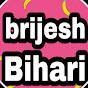 Brijesh Bihari Official