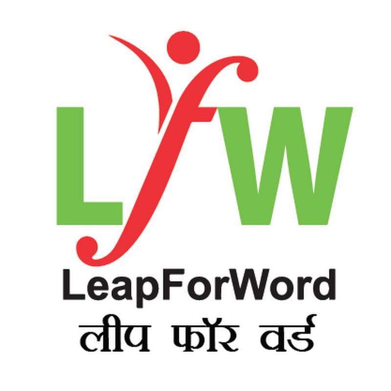 Leapforword-english शिका आणि शिकवा आपल्या मातृभाषेत