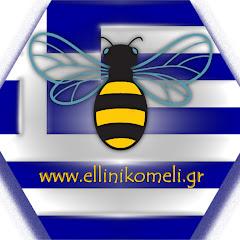 EllinikoMeli