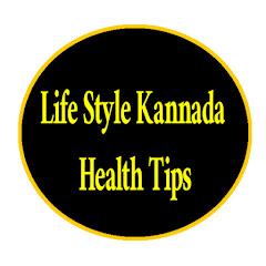 Life Style Kannada Health Tips
