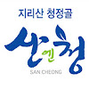 community sancheong
