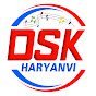 Aim Music Haryanvi