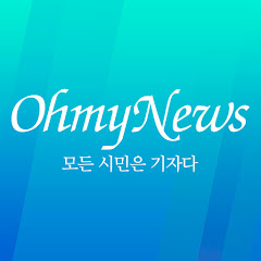 OhmynewsTV's channel picture