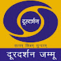 Doordarshan Jammu